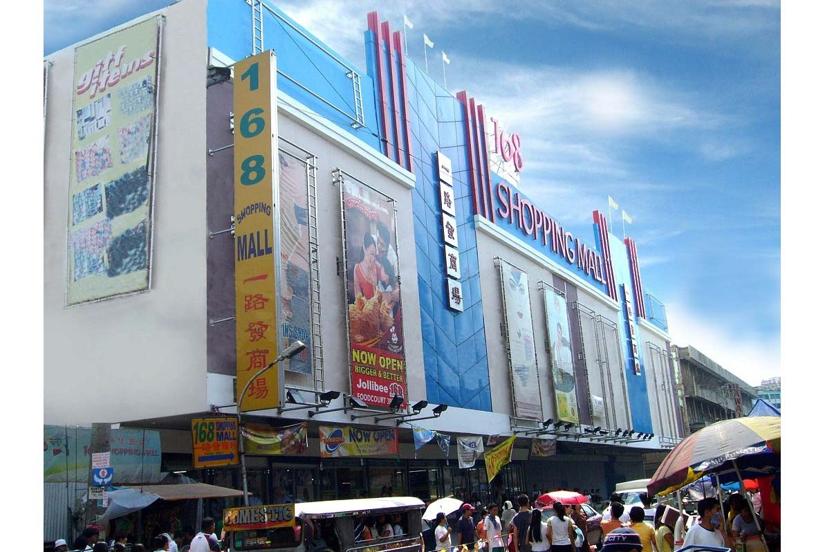 168mall2-sp
